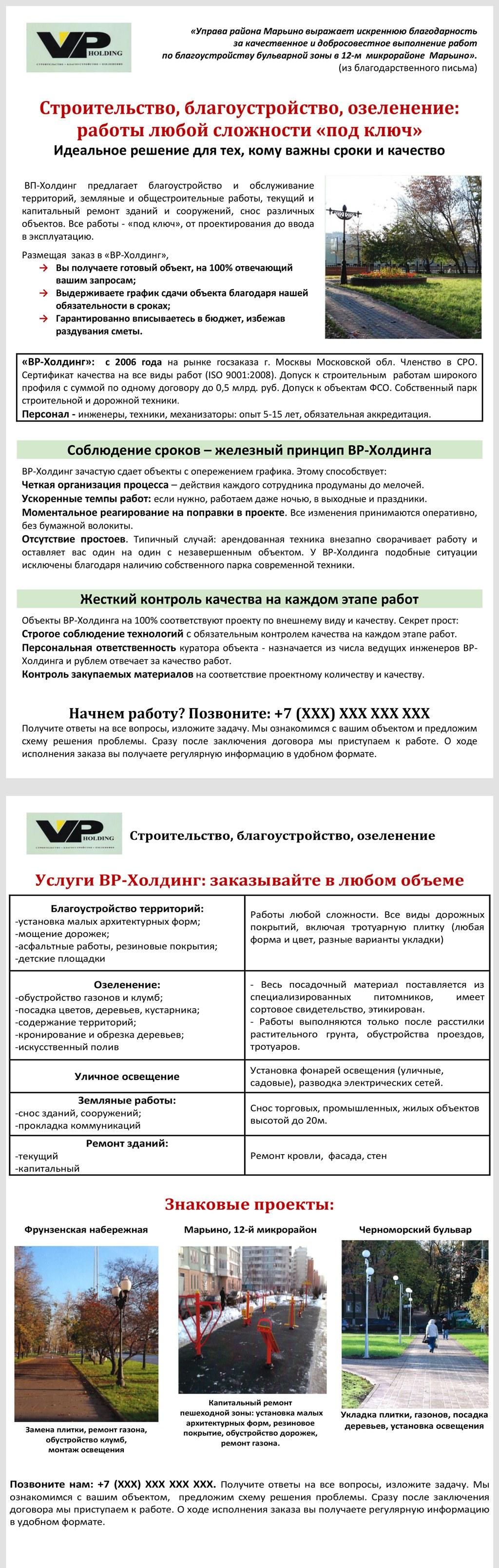 Больничный лист Москва Марьино